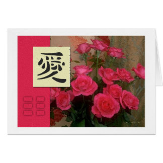 Feng Shui: Bagua Images: Love Floral Greeting Card