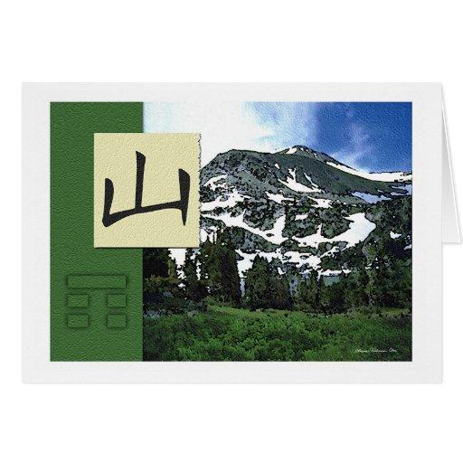 Feng Shui: Bagua Images: Mountain Landscape Card