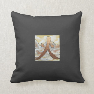 Feng Shui elements fire symbol oriental design Throw Pillow