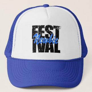 Festival Newbie (blk) Trucker Hat