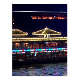 FESTIVALS : Chinese Sparkle Light BOAT Postcard