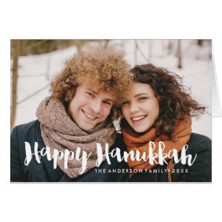 Festive Hanukkah | Folded Holiday Photo Card