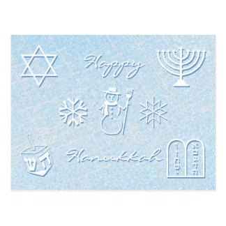 Festive Sparkle Custom HANUKKAH Holiday Postcard