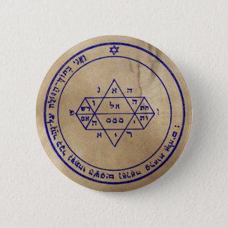 Fifth Pentacle of Jupiter 6 Cm Round Badge