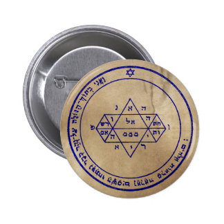 Fifth Pentacle of Jupiter 6 Cm Round Badge