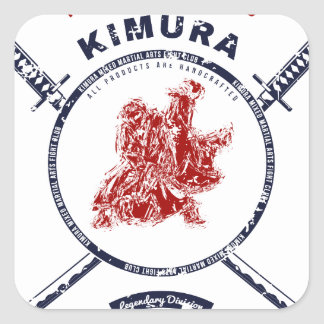Fight Club Grunge print with samurai swords Square Sticker