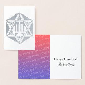 Filigree Jewish Star Menorah Hannukah Foil Card