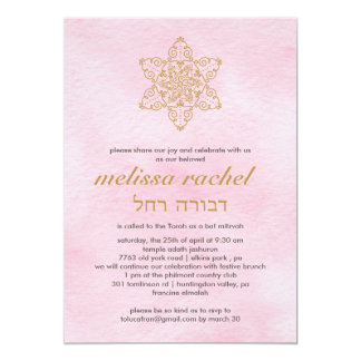 Browse Zazzle Bat Mitzvah invitations and customise with your own text, photos or designs.