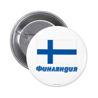 Finland Flag with name in Russian Pins