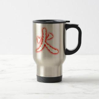 Fire Kanji Stainless Steel Travel Mug