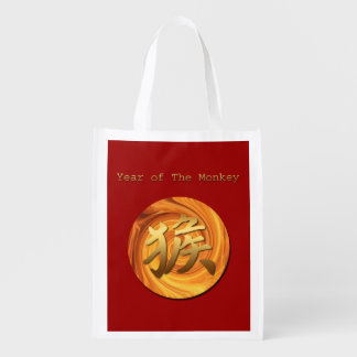 Fire Monkey Year 2016  Chinese New Year Reusable Grocery Bag