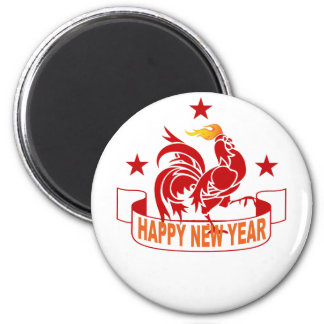 FIRE ROOSTER YEAR 2017 ''. MAGNET