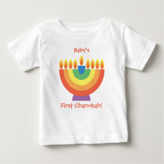First Chanukah / Hannukah T Shirt
