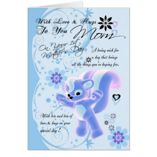 First Mother's Day..Mother's Day Card.. Little Cut Greeting Card