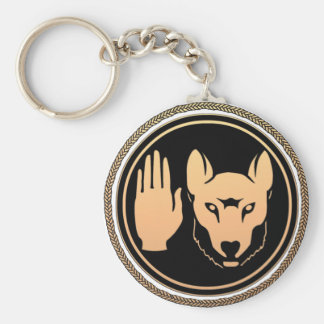 First Nations Keychain Native Wolf Art Metis Gifts
