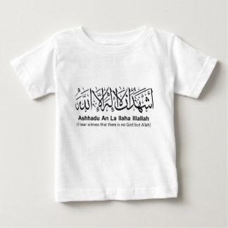 First Shahada Infant T-Shirt, White Baby T-Shirt