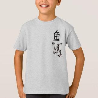 Fish74 young adults T-Shirt
