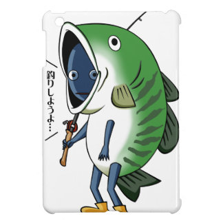 Fisherman 2 English story Kinugawa Tochigi Cover For The iPad Mini