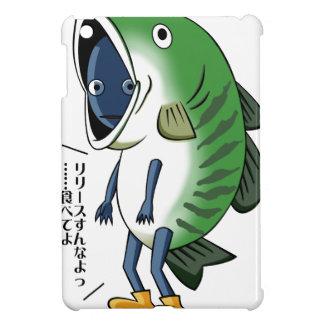 Fisherman English story Kinugawa Tochigi iPad Mini Cover