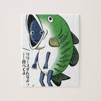 Fisherman English story Kinugawa Tochigi Jigsaw Puzzle
