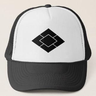 Five pile water caltrops trucker hat