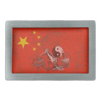 Flag and Symbols of China ID158 Belt Buckle