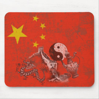 Flag and Symbols of China ID158 Mouse Pad