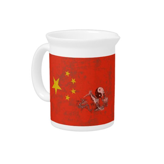 Flag and Symbols of China ID158 Pitcher