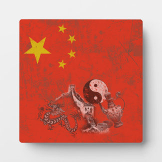 Flag and Symbols of China ID158 Plaque