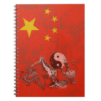 Flag and Symbols of China ID158 Spiral Notebook