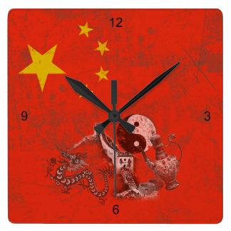 Flag and Symbols of China ID158 Square Wall Clock