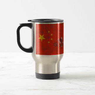 Flag and Symbols of China ID158 Travel Mug