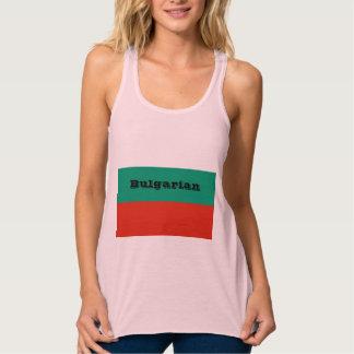Flag of Bulgaria or Bulgarian Singlet