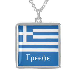 Flag of Greece Sterling Silver Necklace