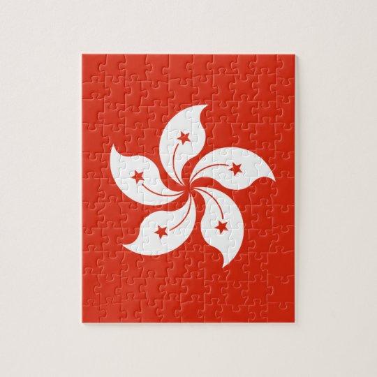 Flag of Hong Kong - 香港特別行政區區旗 - 中華人民共和國香港特別行政區 Jigsaw Puzzle
