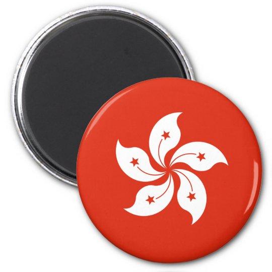 Flag of Hong Kong - 香港特別行政區區旗 - 中華人民共和國香港特別行政區 Magnet