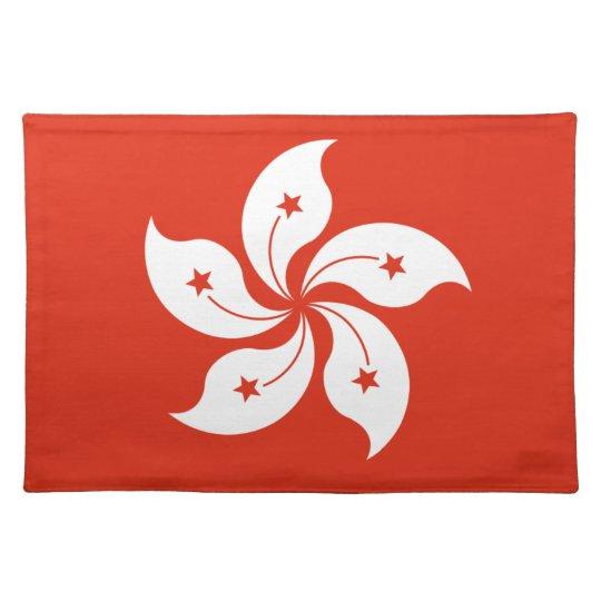 Flag of Hong Kong - 香港特別行政區區旗 - 中華人民共和國香港特別行政區 Placemat