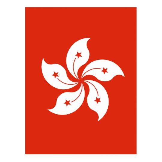 Flag of Hong Kong - 香港特別行政區區旗 - 中華人民共和國香港特別行政區 Postcard