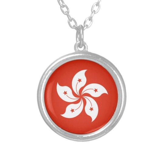 Flag of Hong Kong - 香港特別行政區區旗 - 中華人民共和國香港特別行政區 Silver Plated Necklace