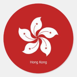 Flag of Hong Kong Round Sticker