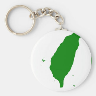 Flag of Independent Taiwan - 臺灣獨立運動 - 台灣獨立運動 Basic Round Button Key Ring