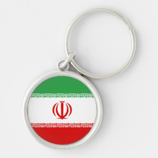 FLAG OF IRAN KEY RING