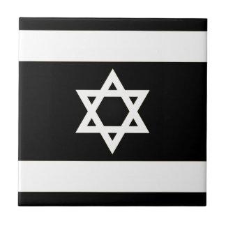 Flag of Israel - דגל ישראל - ישראלדיקע פאן Ceramic Tile