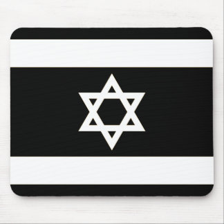 Flag of Israel - דגל ישראל - ישראלדיקע פאן Mouse Pad