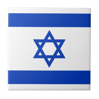 Flag of Israel - דגל ישראל - ישראלדיקע פאן Small Square Tile