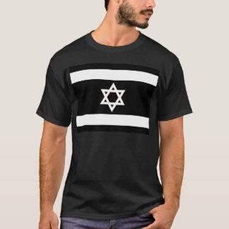 Flag of Israel - דגל ישראל - ישראלדיקע פאן T-Shirt