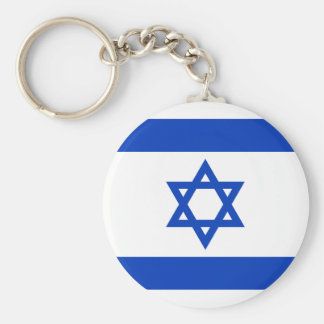 Flag of Israel Basic Round Button Key Ring