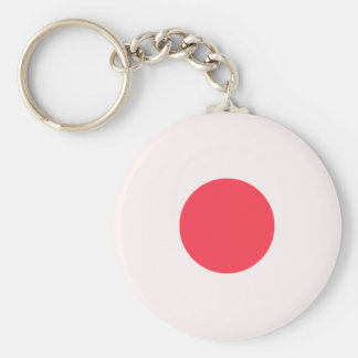 Flag of Japan Key Ring