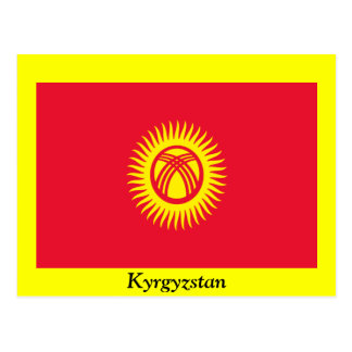 Flag of Kyrgyzstan Postcard