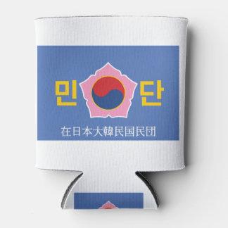 Flag of Mindan Can Cooler